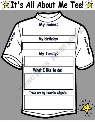 All About Me Worksheets Preschool It's all about me tee