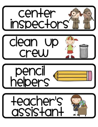 kindergarten clipart classroom jobs - photo #15