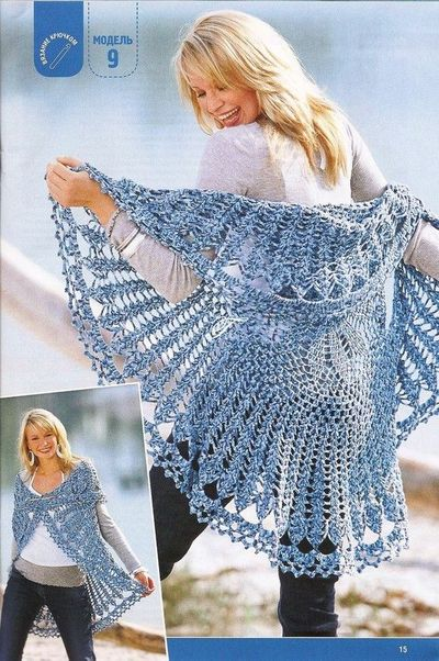 Crochet Fantasy : Fantasy Shawl Free Vintage Crochet Patterns / crochet ideas and tips ...